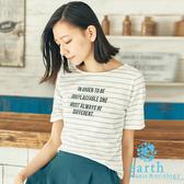 ❖ Must Buy ❖ 橫條紋標語圓領T恤 - earth music&ecology