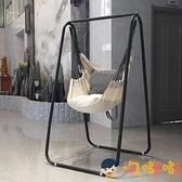 家用鞦韆支架吊椅兒童玩具成人庭院吊床嬰兒單人搖籃室內【淘嘟嘟】
