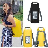 戶外防水袋防水包游泳浮潛跟屁蟲背包漂流桶包【不二雜貨】