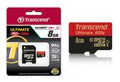 創見 Transcend 8GB MicroSDHC Class 10 UHS-I (600X) (頂級旗艦款) 記憶卡