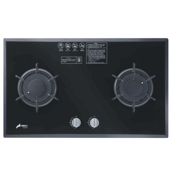 《修易生活館》豪山HOSUN 瓦斯爐系列 歐化玻璃檯面爐SB-2206 (黑色) 安裝費另計