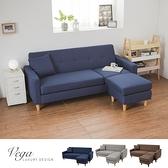 三人沙發 沙發 椅子 沙發床 【Y0582】Vega 查爾斯三人沙發+腳凳 完美主義