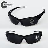 騎行眼鏡男士運動跑步戶外登山女款山地車摩托車專用防風防蟲墨鏡 ☸mousika