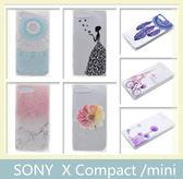 SONY Xperia X Compact /mini 彩繪TPU軟殼 軟套 輕薄 防摔 輕薄 手機殼 手機套 保護殼 外殼