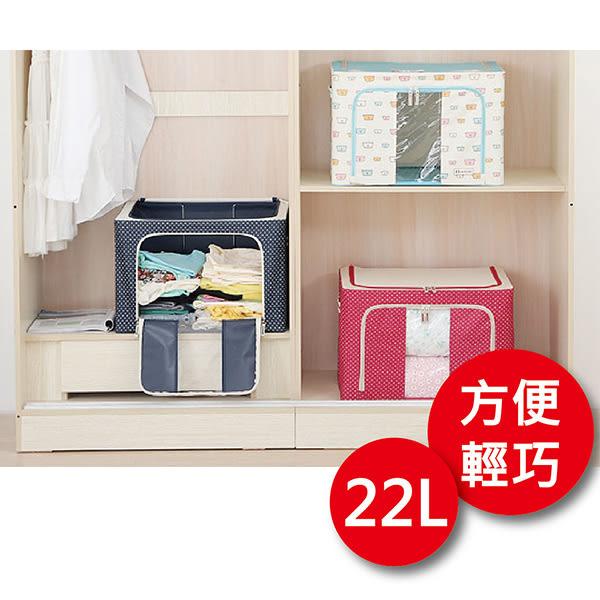 收納箱 【BOA201】22L小波點雙開收納箱 防水牛津布 兒童衣物 寵物收納-123ok