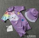 兒童泳衣 新款獨特兒童泳衣女孩中小童可愛連身ins寶寶兒童防曬游泳衣 小宅妮