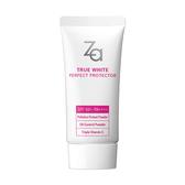 Za4D亮白UV防曬乳臉部用SPF50【康是美】