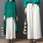 棉麻闊腿褲裙女夏季韓版寬鬆百搭純色亞麻高腰長褲 降價兩天