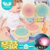 嬰幼兒童玩具0-1-3歲電子琴6-18個月男寶寶手拍鼓音樂拍拍鼓益智花間公主igo