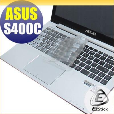 【EZstick】ASUS Vivobook S400C S400CA 系列 專用奈米銀抗菌TPU鍵盤保護膜