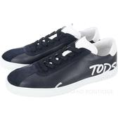 TOD'S 字母麂皮拼接繫帶運動休閒鞋(男款/深藍色) 1830326-34