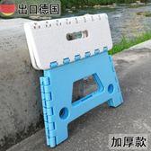 摺疊凳子塑料便攜防滑家用戶外加厚可摺疊小板凳【百貨週年慶】