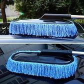 汽車用品蠟拖除塵撣