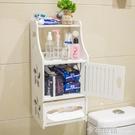 衛生間面紙盒廁紙盒免打孔廁所壁掛式卷紙架洗手間防水紙筒抽紙盒 聖誕節全館免運
