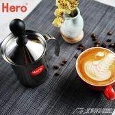 打奶器 奶泡機不銹鋼手動打奶泡器 咖啡打奶機奶泡杯  潮流前線