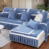 70*90cm+20垂邊毛絨沙發墊布藝全蓋現代簡約坐墊防滑萬能套全包沙發套四季通用型