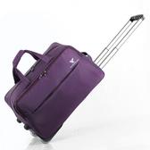 行李箱旅行包短途行李包拉桿大容量手提拉桿包女輕便帆布登機箱男WY 【八折搶購】