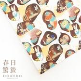 多力波風格圖紙/春日驚蟄(兩大張入)【Dorebo Life Style】