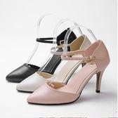 婚鞋尖頭高跟鞋細跟小碼鞋一字帶高跟鞋