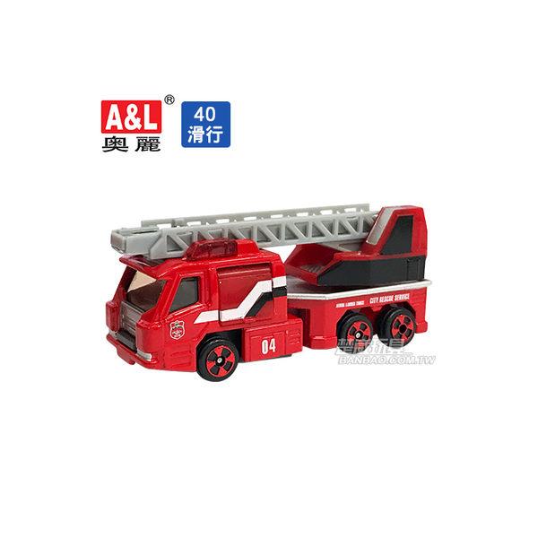 A&L奧麗迷你合金車 NO.40 消防雲梯車 滑行車 消防車 搶救車 模型車(1:64)【楚崴玩具】