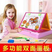 畫架畫板褶疊便攜式套裝兒童寫生素描畫夾支架式畫具美術台式水彩WD 至簡元素