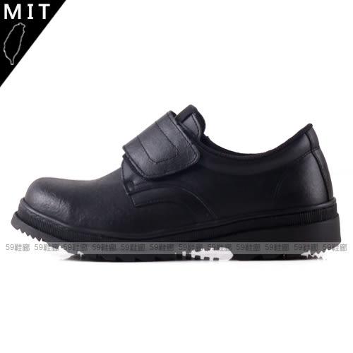 男款 魔鬼氈鋼頭 防穿刺 耐油 耐高溫 耐磨止滑 MIT專業手工安全鞋 工作鞋 59鞋廊