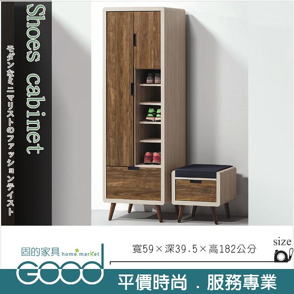 《固的家具GOOD》30-34-AL 北歐時尚2×6尺高鞋櫃