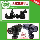 mio MiVue M775 M655 M733 plus金剛王後視鏡機車行車紀錄器支架快拆座摩托車行車記錄器車架固定架
