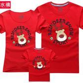親子裝夏裝短袖全家裝一家三口裝圣誕小鹿家庭裝