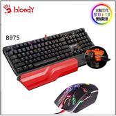 Bloody 雙飛燕 買B975 三代天平光軸RGB機械鍵盤(橙軸)-贈控鍵寶典 及A60電競滑鼠