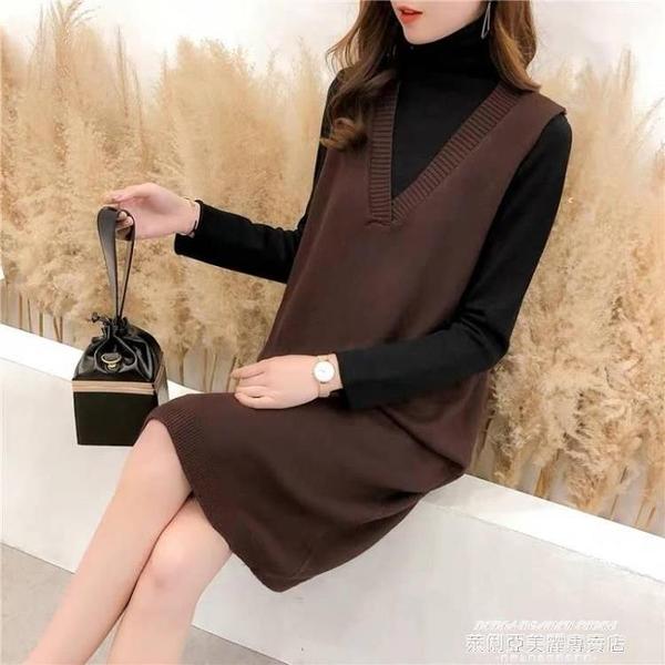 針織背心裙 中長款針織馬甲裙新款寬鬆顯瘦V領大碼2021秋冬毛衣女背心連身裙 萊俐亞