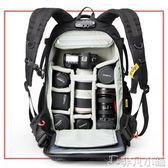 攝影包 攝影包後背多功能單反相機包專業尼康佳能防水攝像背包LX    非凡小鋪