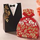 婚禮小物尊爵新郎新娘禮服喜糖盒x100對 - 喜糖包裝盒/禮物盒/送客禮/批發 幸福朵朵