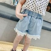 女童牛仔短褲 夏季新款女童百搭蕾絲邊牛仔短褲女寶寶洋氣潮流時尚熱褲5541-Ballet朵朵