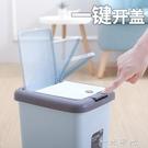 腳踩垃圾桶家用客廳臥室可愛有蓋廚房帶蓋衛生間廁所腳踏式拉圾桶 WD 雙十二全館免運