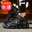 2018新款推薦交叉皮紋型男籃球鞋300t23【Brag Na義式精品】