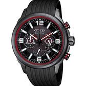 限量 CITIZEN 星辰 光動能賽車計時手錶-紅x黑/43mm CA4386-10E
