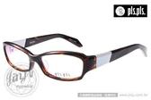 『金橘眼鏡』pls.pls.眼鏡 日本手工celluloid賽璐珞#琥珀P650 COL05