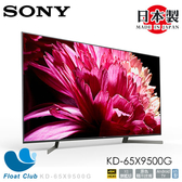 Sony 65? 4K HDR android TV/日本製 KD-65X9500G (限宅配)