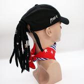 臟辮帽子男帶臟辮的帽子小臟辮帽子女鴨舌帽可以扎馬尾臟辮假發套 芭蕾朵朵