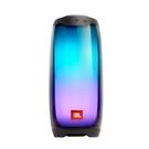 英大公司貨/實體店面『JBL PULSE 4 黑色 』360度炫彩藍牙喇叭/藍芽/IPX7防潑水/彩色LED燈