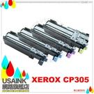 USAINK ~FUJI XEROX  CT201632 黑色相容碳粉匣 CP305 d/DP CM305 df /DP CP305 d