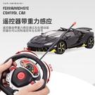 兒童遙控車玩具充電開門跑車兒童禮物 益智...