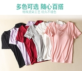 (288)bra無鋼圈帶胸墊短袖t卹免文胸一體式半袖背心女打底衫睡衣家居服