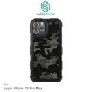 摩比小兔~NILLKIN Apple iPhone 12 Pro Max 6.7吋 黑鷹保護殼 手機殼 保護套