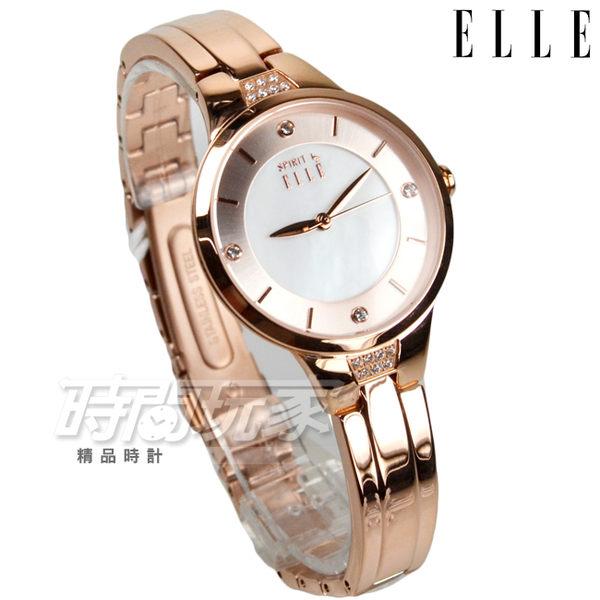 ELLE 時尚尖端 典雅女伶晶鑽簡約時刻女錶 珍珠螺貝面 手環 不銹鋼帶 防水手錶 玫瑰金 ES21019B04X