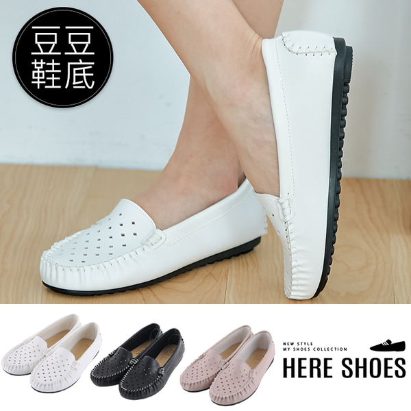 [Here Shoes]休閒鞋-皮質鞋面菱形透氣孔洞純色百搭豆豆鞋底莫卡辛鞋-ANW2323