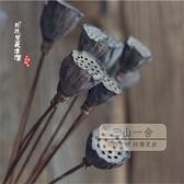 乾燥花 【小蓮蓬】干蓮蓬干花原生態蓮蓬擺設干花拍攝道具藝術造型真蓮蓬-快速出貨JY