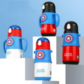 STAR BABY-正牌迪士尼 漫威美國隊長 保冷保溫 手把/背帶 兒童水壺 保溫水壺 雙柄學習杯