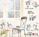 壁貼【橘果設計】起司貓 DIY組合壁貼 ...